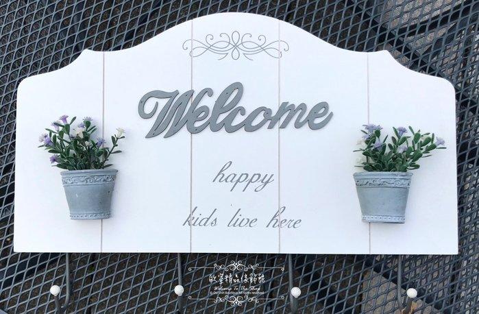 ~*歐室精品傢飾館*~Zakka 鄉村雜貨 溫馨 園藝 花卉 掛勾 衣帽架 welcome 牆面 布置 壁飾~新款上市~