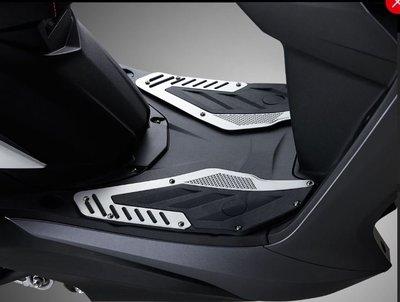 YAMAHA 山葉 原廠 RS_NEO125 運動風格金屬腳踏板