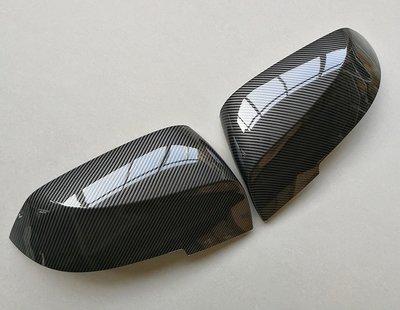 《HelloMiss》BMW X1 X3 X4 X5 X6 碳纖維 後視鏡 卡夢 後視鏡罩 外殼 改裝 寶馬 後視鏡殼