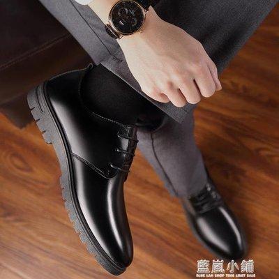 男鞋夏季潮鞋2019新款男士英倫商務正裝黑色皮鞋休閒工作爸爸鞋子