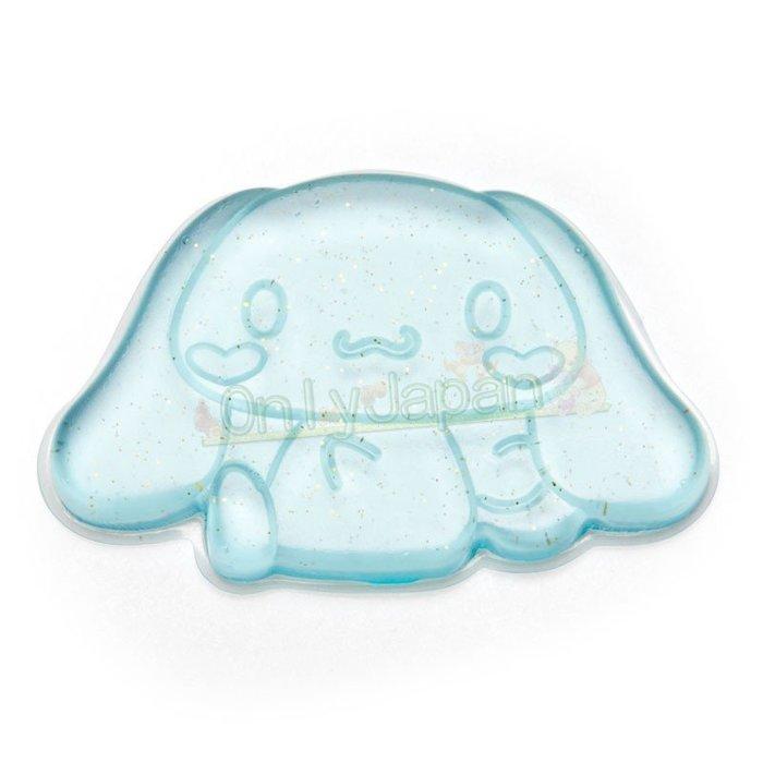 【唯愛日本】4901610334652 造型矽膠粉撲-CN藍AFC 大耳狗 喜拿狗 果凍矽膠粉撲 果凍粉撲 粉撲 化妝