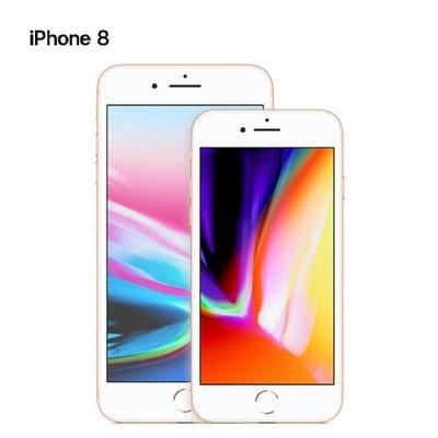 分期零利率 3C館長 iphone 8 64G 福利品 送空壓+鋼貼 蘋果 當天出貨 限時免運 現貨