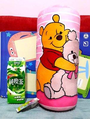 Disney Winnie the Pooh Plush Toy Soft Doll Stuffed Plushy