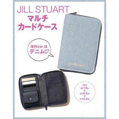 ☆MYWAY ZAKKA☆日文雜誌with附錄【JILL STUART輕牛仔卡片零錢收納包】110121