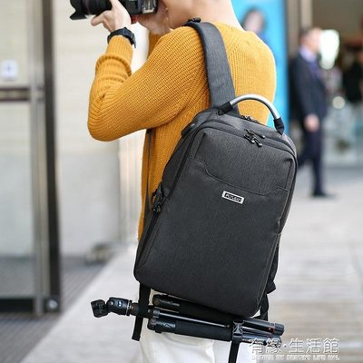 Flyleaf單眼相機包佳能尼康微單數碼攝影包男女後背電腦包旅行包 有緣生活館