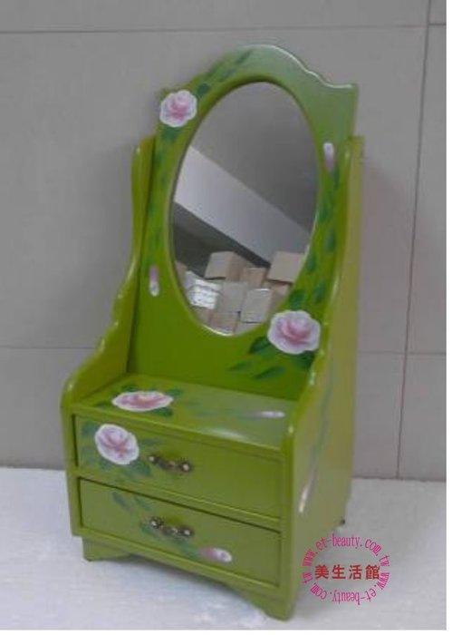 美生活館---全新鄉村彩繪 玫瑰二抽桌上鏡珠寶盒/收納箱/手飾櫃(白/綠/黃三色) --入宅店面 拍照 戒子項鍊耳環收納