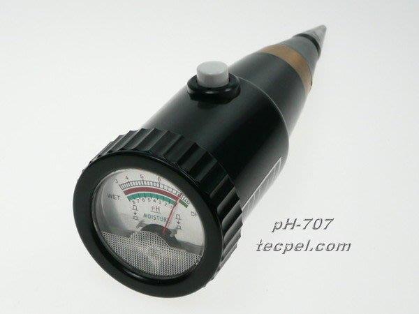 TECPEL 泰菱 》PH707 酸鹼計 土壤酸鹼度計 水份計 PH計 PH-707 土壤PH計