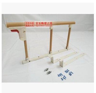 加厚鋁合金護欄可折疊欄家用老人防摔床護欄兒童床邊床檔圍欄扶手ZJ1H1566