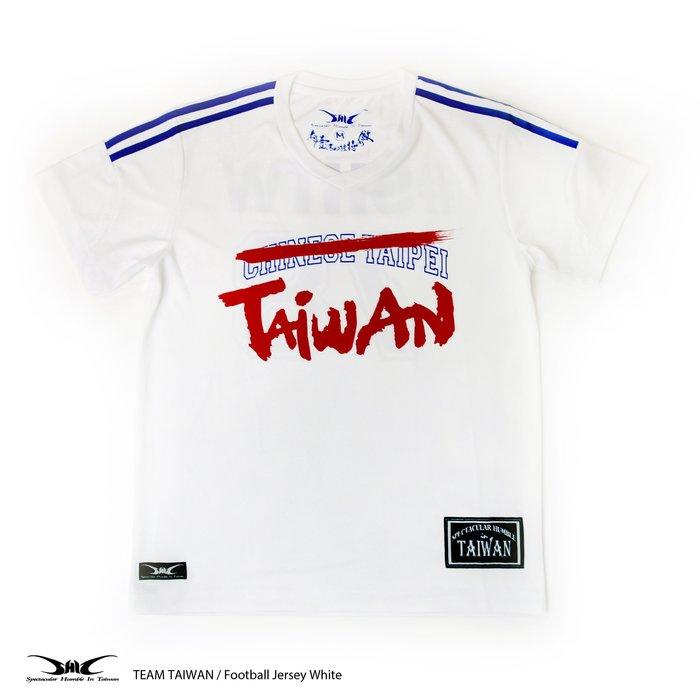 【S.H In Taiwan】Team Taiwan系列_台灣隊非中華隊吸濕排汗運動機能足球衣_白色款