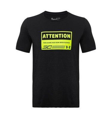 UNDER ARMOUR SC30 Attention 短袖T恤 全新正品公司貨含運 UA 現貨 CURRY