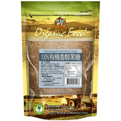 青荷(米森)香醇黑糖450g