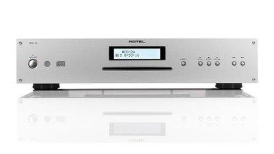 ROTEL CD播放機 RCD-12 CD Player Series