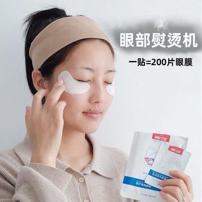 你想要的美妝都有 【SU3雙十一】儷齡之密1800微針眼膜微晶芯片眼貼緊致淡化細紋