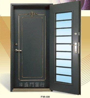 ✦日盛門窗行✦雙玄關門組8✦兩年保固✦日本進口鋼板✦防盜門 鍛造門 防火門 白鐵門