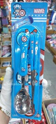 現貨 韓國製 304不鏽鋼 MARVEL 漫威 美國隊長 筷子 湯匙 盒子 餐具組