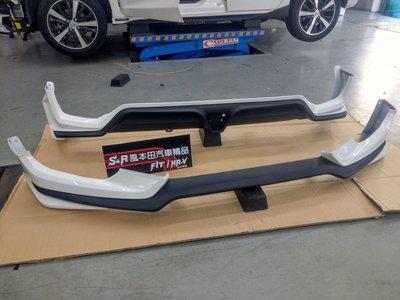 類無限前後下巴 空力套件  Honda Fit3.5  歡迎預約安裝