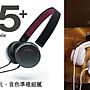 Panasonic RP- HXD5W (贈收納袋) 耳罩式耳機...