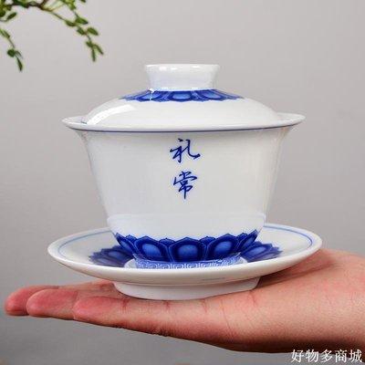 好物多商城 青花瓷蓋碗茶具茶杯大號陶瓷功夫茶具茶備綠茶泡茶壺三才杯敬茶碗
