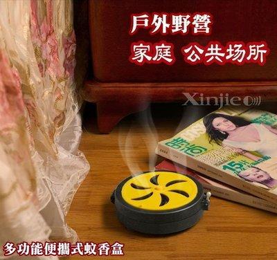 《信捷戶外》【L80】攜帶式蚊香盒 腰...