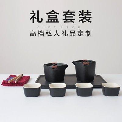 升級版高檔茶具套裝奢華家用簡約現代創意送禮4人功夫禮盒裝定制logo方圓有度
