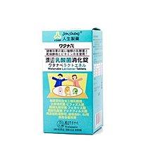 【SEVEN SHOP】【人生製藥  渡邊乳酸菌消化錠(300錠/罐)】 比菲德氏菌、維他命B1、維他命B2~3瓶免運費