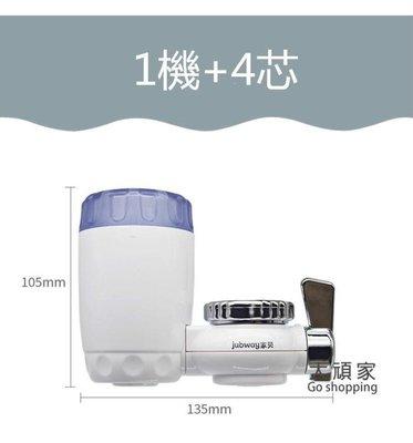 過濾器 凈水器家用直飲廚房自來水龍頭前置凈化器濾水器水龍頭過濾器