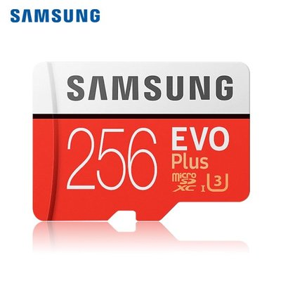 三星 SAMSUNG EVO Plus 256G microSD 高速記憶卡 代理公司貨 (EVO-PLUS-256G)