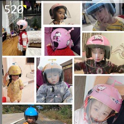 星星小店超輕幼兒兒童頭盔灰2電動瓶摩托車1-3歲5女童小孩4夏季寶寶安全帽