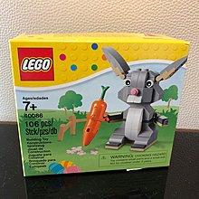 Lego rabbit 40086
