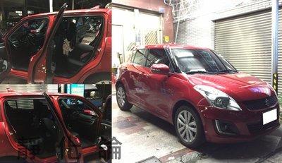 ☆久豆麻鉄☆ Suzuki Swift 可適用 (四門氣密) 全車隔音套組 汽車隔音條 靜化論 芮卡國際 公司貨