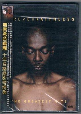 [鑫隆音樂]西洋DVD-無信念合唱團 Faithless :十年音樂錄影帶精選{82876711859}全新