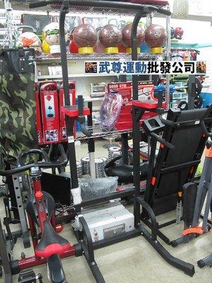 全新單杠雙杠引體向上機 單雙杠訓練器(觀塘店自取價$980現貨)