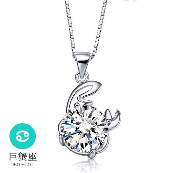 Lissom韓國代購~純銀12星座項鍊十二星座女生鎖骨鍊吊墜巨蟹座獅子座生日禮物飾品