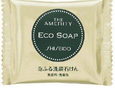 天使熊雜貨小舖~日本SHISEIDO 資生堂THE AMENITY ECO SOAP洗顏皂 18g  全新現貨