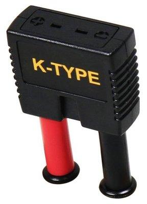 TECPEL 泰菱》4mm公香蕉頭 轉接 K TYPE熱電偶母頭 三用電表 轉 K TYPE溫度測線 TA-100
