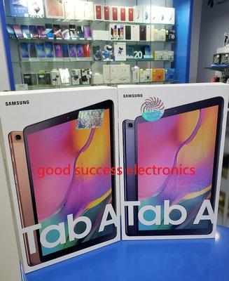 Samsung Galaxy Tab A 10.1吋 WIFI版 2019 平版電腦 香港行貨 原廠一年保養
