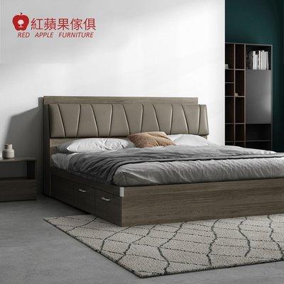 [紅蘋果傢俱]愛奇居系列 DS 5尺造型軟包高箱床(另售6尺) 簡約床 現代床 北歐床 雙人床