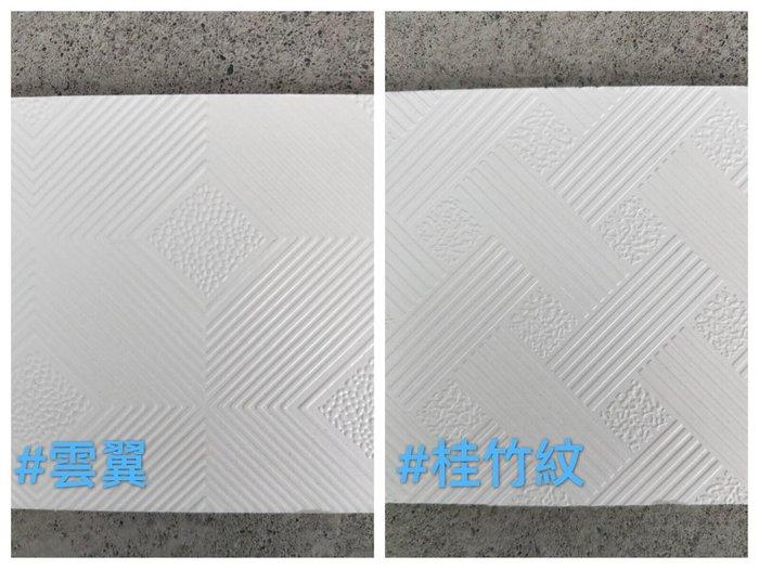 台灣製 MIT 3.5mm 纖維水泥板 矽酸鈣板 耐燃 防潮 防火 隔熱 石膏板 pvc貼皮 塑膠板 輕鋼架 天花板