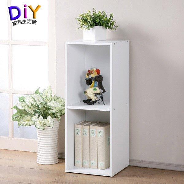 現代風二格置物櫃 展示櫃 書架 收納櫃 收納架 開放式 櫥櫃《DIY家具生活館》BO-1502-0