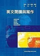 【鼎文公職國考購書館㊣】四技二專考試-英文閱讀與寫作-AF37