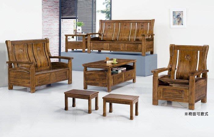 【DH】商品貨號K6-1商品名稱《優格》樟木1.2.3組椅(圖一)座椅面可掀開置物。可拆賣。主要地區免運費