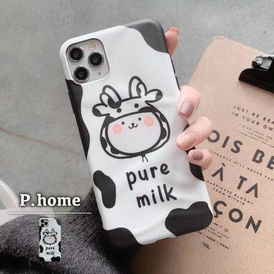 黑白乳牛手機殼 IPHONE 11/11ProMax/XsMax/XR/X/8/7 PLUS 可愛奶牛 皺褶紋牛奶 皮瘋