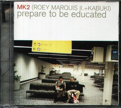 八八 - MK 2 - Prepare to be educated