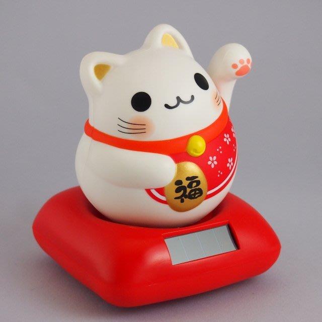 太陽能招財貓--日本帶回超可愛太陽能招手招財貓/招福--秘密花園