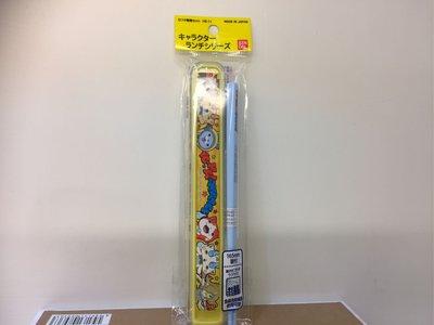 妖怪手錶筷子(日本製)