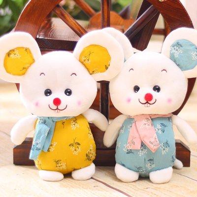 公仔可愛圍巾小老鼠甜心齜牙鼠布藝玩具毛絨公仔掛件鼠年抓娃娃機玩偶
