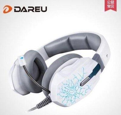 YEAHSHOP 達爾優 進化者7.1聲道五色發光電競游戲耳機耳麥 呼吸燈 USB耳機Y185