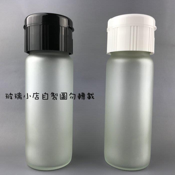 @霧面300cc秋雅梅酒瓶@ 玻璃小店 一箱24支 CHOYA 廣口瓶 蜂蜜瓶 玻璃瓶 空瓶 酒瓶 醋瓶 梅酒瓶 容器