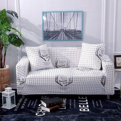 【飛呀生活館】一件免運 送枕套 79款 沙發套 多尺寸 沙發套 椅套 萬能彈力沙發套 單人 雙人 三人 四人 沙發巾