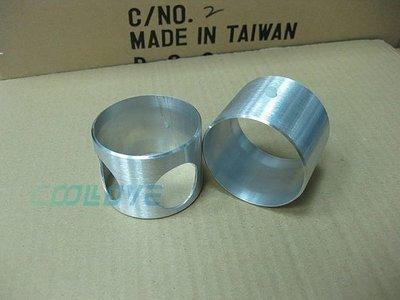 小白的生活工場*ForzenQ ICE CAPS Brushed Aluminum(冰帽上下套件)螺旋V系列水箱專用